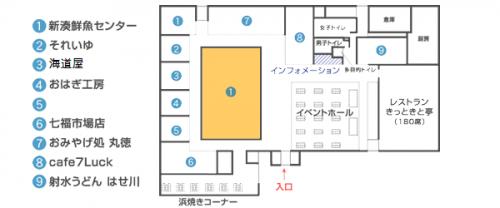 map_鮮魚センター_201201