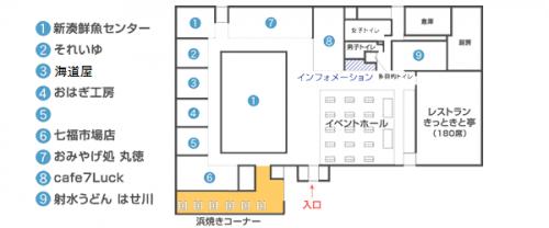 map浜風_201201