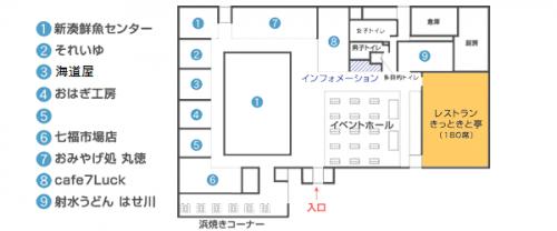 map_きっときと亭_201201