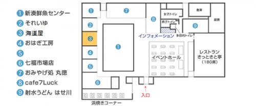 map_海道屋201201