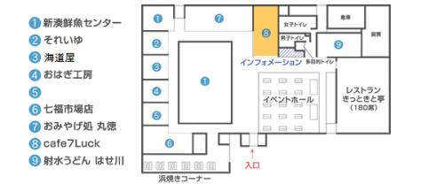 map_7Luck_201201